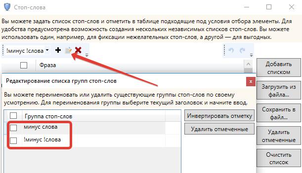 Перемножение слов яндекс директ реклама в internet интернет москва