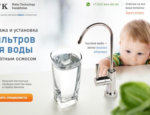 Кейс Яндекс Директ и Google Adwords: продажа и установка фильтров для воды с обратным осмосом в Казахстане