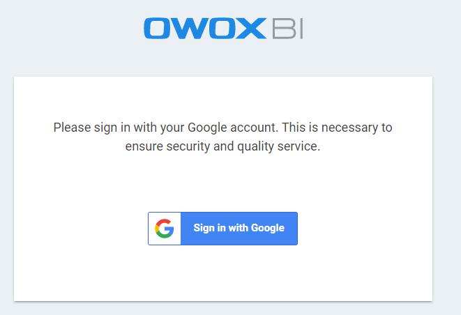 Авторизация в Owox
